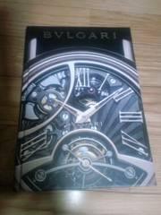 BVLGARI 腕時計カタログ 非売品 全99ページ