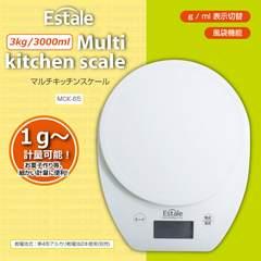 定形外(パケット)300円/テーブルキッチンスケール/マルチキッチンスケール/MCK-65