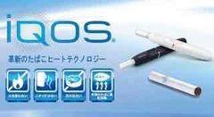 iQOS(新品未開封未登録)