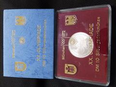 1972年ミュンヘンオリンピック記念貨幣10ドイツマルクシルバー