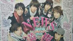NEWS 6人◇2010.3.27日刊スポーツ Saturdayジャニーズ◇山下・錦戸
