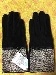FURLAフルラ豚皮革手袋アニマル スェード ブラックカラー