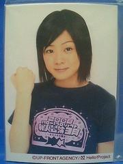 ハロプロ新人公演 キラメキの横浜・L判3枚 2008.3/武藤水華a