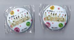 ☆UHA味覚糖 e-maのど飴 × 少女時代 缶バッジ2個セット
