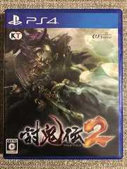 討鬼伝2 美品 初回コード付き PS4