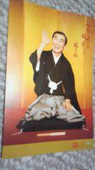 桂三枝ポストカード&タワーレコードポイント倍クーポン タワレコ
