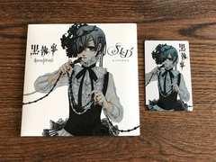 SID (シド) / モノクロのキス [黒執事盤] / KSCL-1341 /送料無料