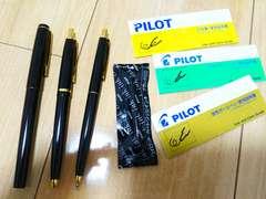 パイロット 万年筆・油性ボールペン・シャープペンシル