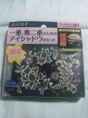 オーブクチュール☆デザイニングジュエルコンパクトP  01《BK》
