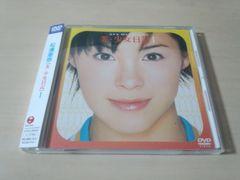 松浦亜弥DVD「美・少女日記 I」●