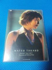 """松たか子 DVD「concert tour vol.1 """"a piece of life""""on film」"""