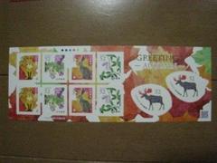 未使用★秋のグリーティング切手♪520円分x2シート