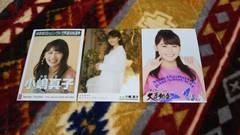 元AKB48小嶋真子☆公式生写真〜まとめ売り8枚セット!