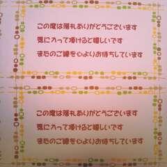 御礼カード12枚*レトロ黄ドット水玉*発送包装ラッピング