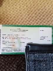 4月26日井上苑子春ツアー