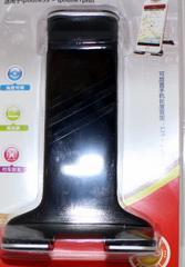 スマートフォンフォルダーtype3  iPhone エアコン送風口に装着