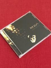 【即決】カタコンベ(サウンドトラック)YOSHIKIプロデュース