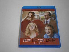 ○即決Blu-ray新品○ 幸せの始まりは  DM便164円