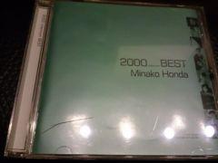 本田美奈子「2000 millennium BEST」ベスト