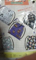 ☆ナップザック材料セット・ピープル・40×92cm☆