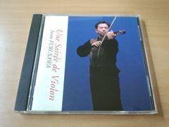 古澤巌CD「ヴァイオリンの夜」(バイオリン)●