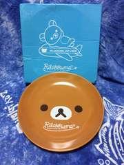 ローソン×リラックマ:2010年キャンペーン品【リラックマ皿】