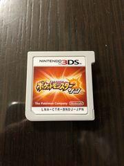 3DSソフト ポケットモンスター サン 中古品