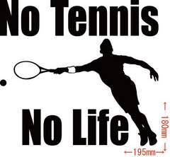 カッティングステッカー No Tennis No Life (テニス)・8