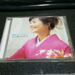 CD「長山洋子/恋つづれおり」00年盤 演歌