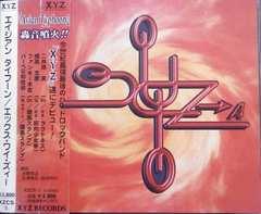 X.Y.Z.→A:Asian Typhoon♪ ジャパメタ/筋肉少女帯/爆風スランプ