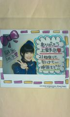 Berryz工房祭青春編 上野 ポラハロサイズ1枚 2009.7.28/嗣永桃子