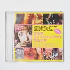 安西ひろこひろちゃんファン必見CD【True Love】全12曲収録
