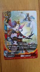 バデェファイト【竜騎士カネツグ】