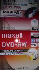 マクセル DVDディスク15枚