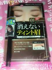 ◆◆新品未使用◆◆眉ティント