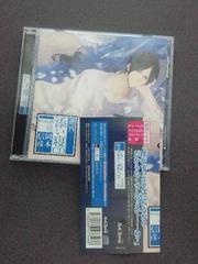 初回版 週刊 添い寝CD vol.08 涼cv岡本信彦