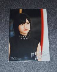 NMB48 僕以外の誰か 店舗特典生写真  須藤凜々花