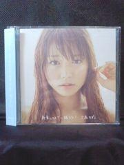 DVD付CDマキシ 三森すずこ「約束してよ?一緒だよ」