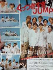 Hey!say!JUMP 高杉真宙 切り抜き