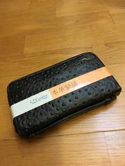 ダブルジップ本革レザーオーストリッチ型押し長財布兼セカンド