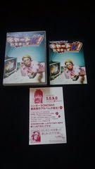 KREVA charbustersK チャートバスターズ PV集 DVD 即決 音色