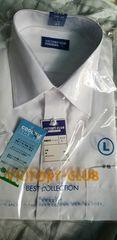 ワイシャツ白Lサイズ形態安定シャツ
