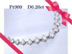 豪華なPt900 合計 6.20ct ダイヤモンド ネックレス N-993 極美★dot
