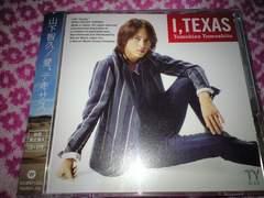「愛、テキサス 初回限定盤A」 山下智久 サマーヌード