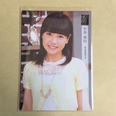 HKT48 宇井真白 2013 トレカ R086N