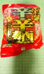 宮崎辛辛麺♪