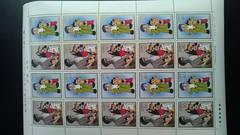 戦後50年メモリアルシリーズ第5集 手塚治虫80円切手20枚シート新品 アトム