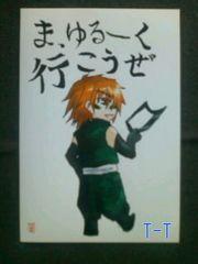 ▲自作ポストカード/戦国BASARA/猿飛佐助