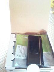 Softbank 931P ガラケー 中古
