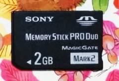 中古ですが美品です SONY メモリースティックPRODuo 2GB